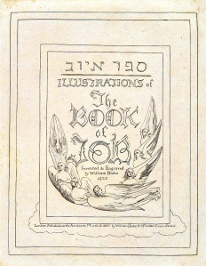 William Blake's title page, The Book of Job
