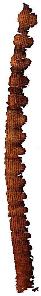 Leviticus scroll from Cave 11