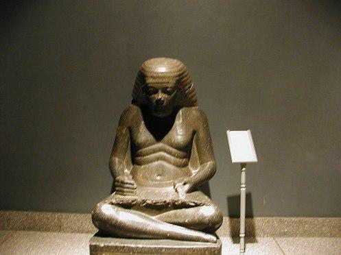 Amenhotep65w