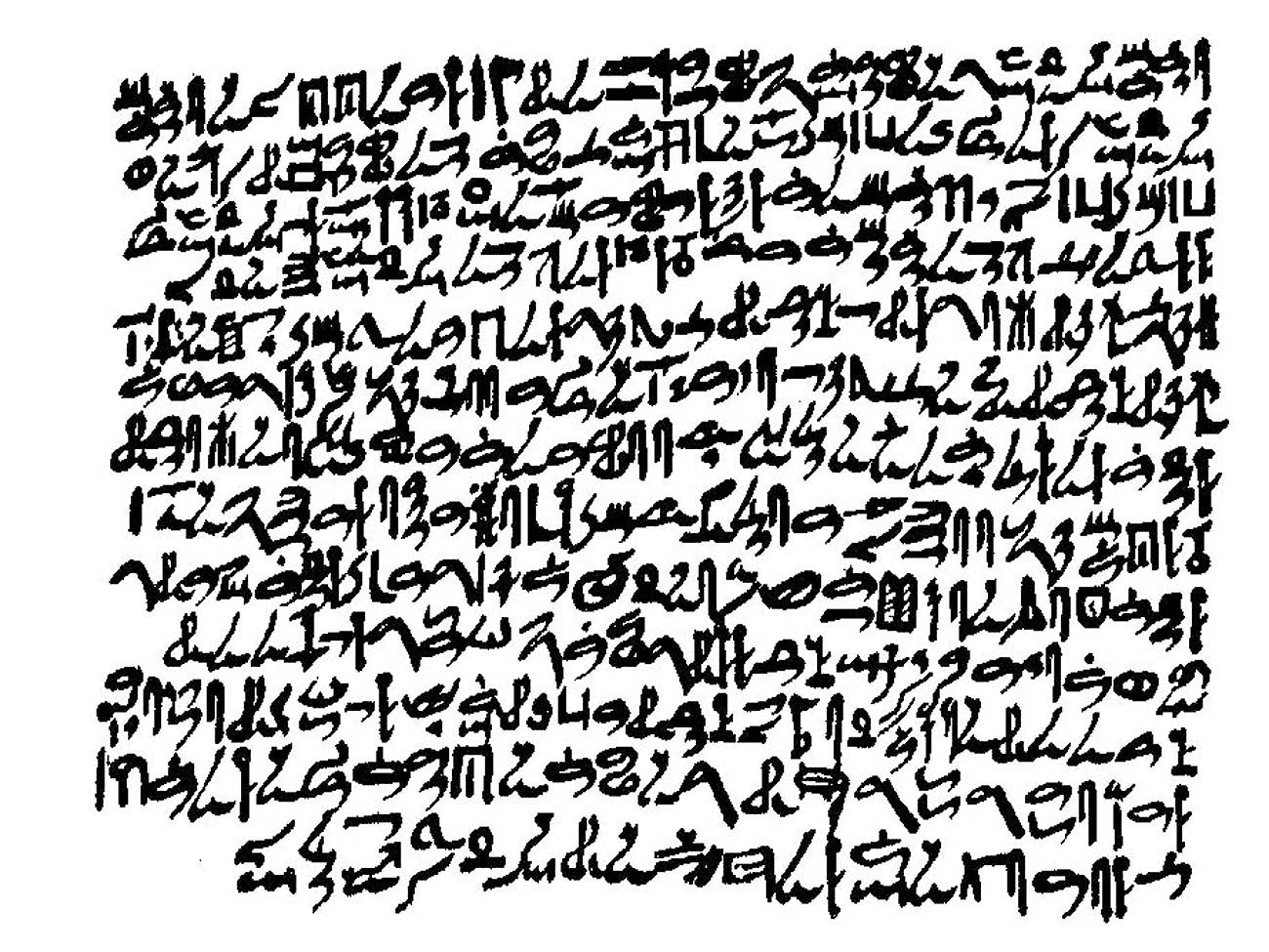 precepts of ptah Ptah-hotep, extract, precepts of ptah-hotep to his son, english translation, records of the past, (sayce), davis, william stearnes, readings in english, history, primary source, online.