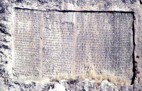 Trilingual_inscription_of_Xerxes,_Van,_1973-65