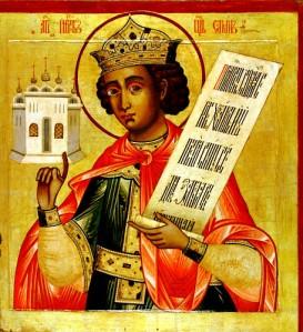 Solomon, Russian icon